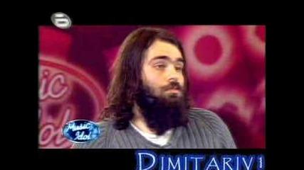Music Idol 3 - My Name Is Борислав