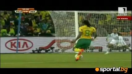 Юар - Мексико 1:1 (група А)
