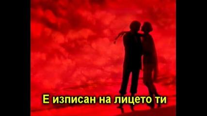 Axel Rudi Pell - Touching My Soul (превод)