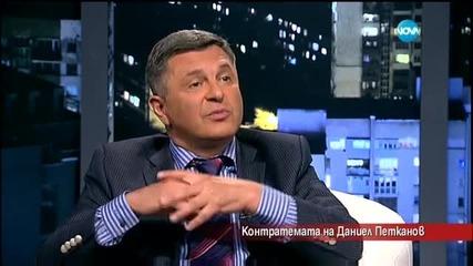Контратемата на Даниел Петканов - Часът на Милен Цветков (18.04.2016)