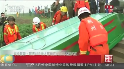 Divers Comb Capsized China Ship