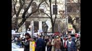 Протестите срещу шистовия газ в София