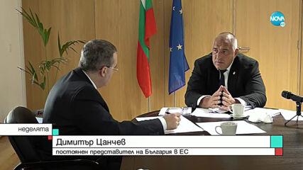 ПРЕДЛОЖЕНИЕ: Намаляване на грантовете с 50 мрлд. евро за сметка на заемите (ВИДЕО)