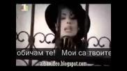 Te dua Ty - Soni Malaj - официалния с превод на Бг