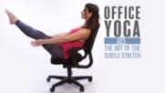 """Office Yoga: Abs (aka """"the Dorito"""")"""