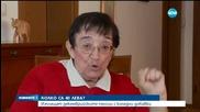 Дават коледните надбавки с декемврийските пенсии
