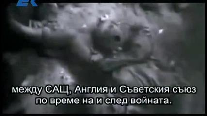 Диагноза с Георги Ифандиев 07.05.2014