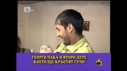 Господари на ефира - 17.01.11 - Модерни ромски имена (голям смях)