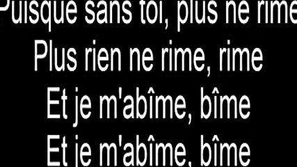 Indila - Boite en argent + текст и превод