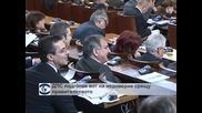 ДПС подготвя вот на недоверие срещу правителството