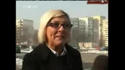 Страх с Ники Пънчев и Спиро - Губя Контрол!!!