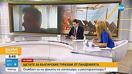 Какви са щетите за българския туризъм от COVID-19?