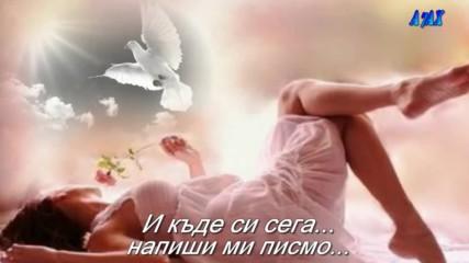 Branko Kamenkovic /// Mi daleki nismo... прекрасна песен. Ех люб...