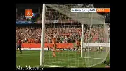 26.07.08 Дънди Юн - Барселона 1:5 (1:0)