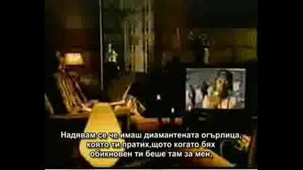 2pac - Dear Mama С Превод.avi