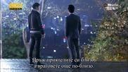 Бг субс! Vampire Prosecutor / Вампирът прокурор (2011) Епизод 10 Част 3/4
