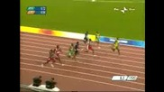 Usain Bolt - 100м Световен Рекорд Пекин