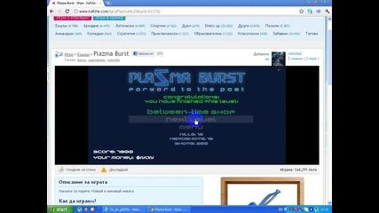 plazma burst-новата игра от поредицата