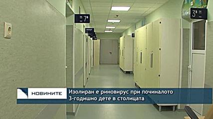 Централна обедна емисия новини – 13.00ч. 16.11.2019
