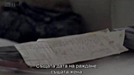 Вера ( Vera ) S01 E04