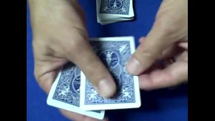 Късметлийската 7 - Mismag822