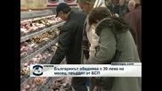 БСП: Разходите на българите скачат с 30 лв. месечно