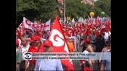 Десетки хиляди протестираха  в Рим срещу рецесията и безработицата