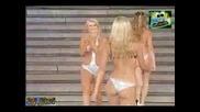 Mnogo Sexi Desfile - 2008