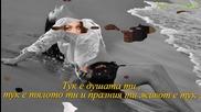 Йоргос Мазонакис - Тук ! + Превод
