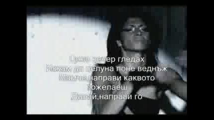 Nicole - Whatever You Like(превод)