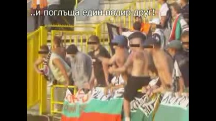 Lokomotiv Plovdiv - From here begins the love !!!