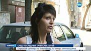 Стрелба в центъра на Благоевград