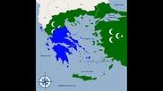 1821 година - Освобождението на Гърция от турско робство