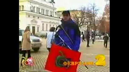 Господари На Ефира - Топ 5 февруари