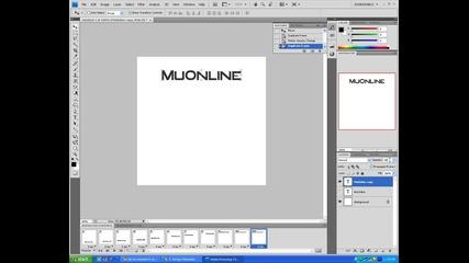 *бг Аудио* Photoshop - Анимиран Текст (местене и изчезване)