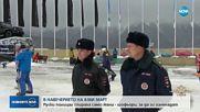 В НАВЕЧЕРИЕТО НА 8-МИ МАРТ: Руски полицаи спираха само жените зад волана