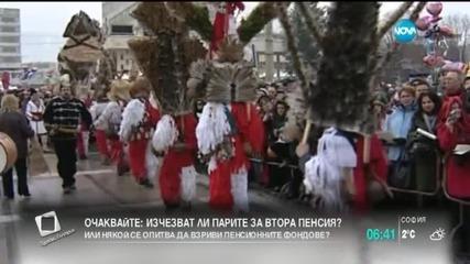 """Повече от 5000 кукери откриват фестивала """"Сурва"""" в Перник"""