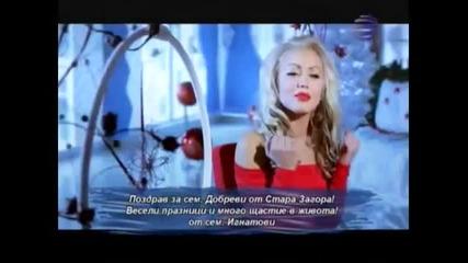Теди Александрова - Изтрий сълзите