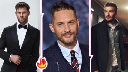Богати и известни, те са най-сексапилните татковци в света