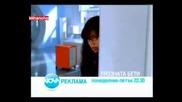 Щастливи Заедно ( Aska Surgun ) - Епизод 33 (цял, Бг Аудио)