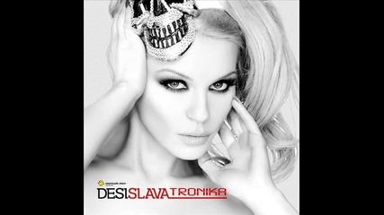 ~new~ Десислава - I Wanna Love 2011
