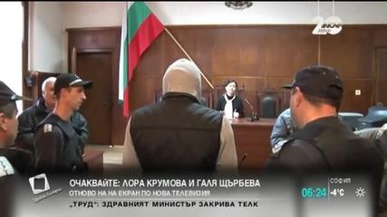 Гледат делото за екстрадицията на Фриц Жоашен