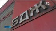 БДЖ осигури допълнителни вагони за почивните дни - Новините на Нова