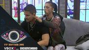 Емануела прави масаж на Борислав