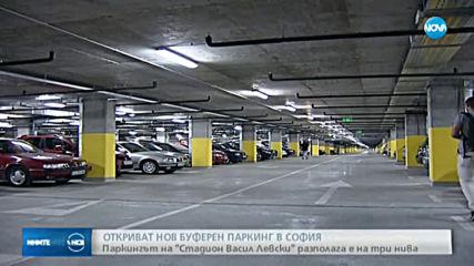 Новините на NOVA (24.10.2019 - 7.00 ч.)