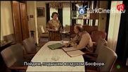 Модели от рози Cemberimde Gul Oya еп.59 Турция Руски суб.с Туба Буюкюстюн