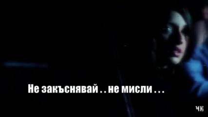 Не закъснявай --- Никос Вертис + Превод