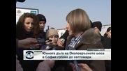 Южната дъга на Околовръстното шосе в София ще е готова до септември