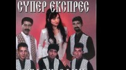 Ретро Циганска Песен (супер Експрес И Софи Маринова)