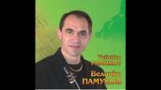 Velichko Pamukov - Gonidila male